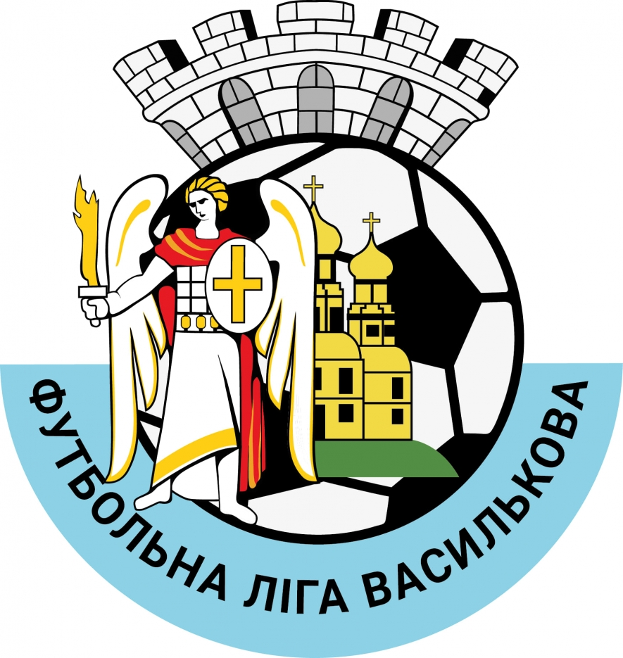 Стартувала Футбольна ліга Василькова