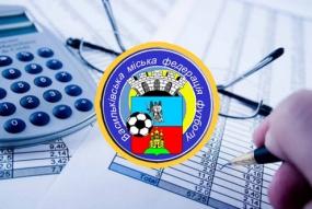 Стартувала заявкова компанія на кубок міста Василькова по футболу 2020!