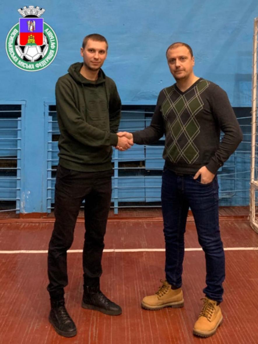 Новий Голова комітету з футзалу у місті Васильків