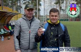 Кубок Київщини серед ветеранів 50+